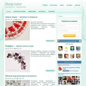 Сайт авторских украшений дизайнера Натали Лехар