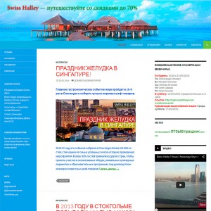 Бизнес-сайт партнера компании Swiss Halley