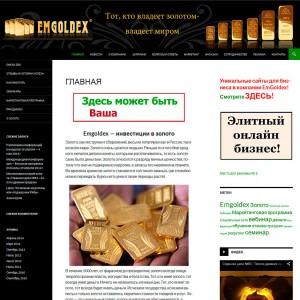 Бизнес-сайт партнера компании Emgoldex