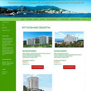Бизнес-сайт партнера компании ЭКОДОМ - продажа Крымской недвижимости